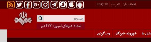 طراحی سایت باشگاه خبرنگاران جوان(YJC)