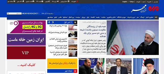 طراحی سایت خبرگزاری مهر