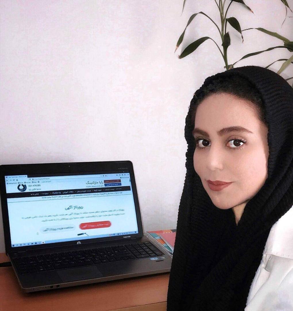 خانم حسینخانی