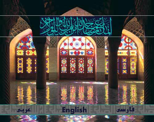 طراحی سایت مذهبی masajed.net