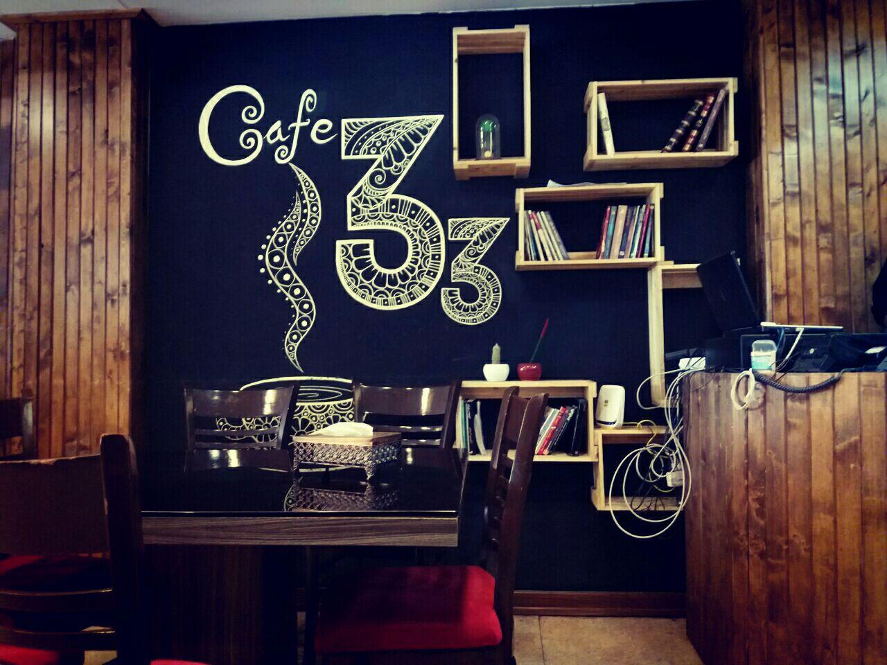 طراحی لوگو کافه زیبا و خاص
