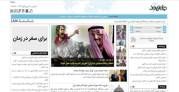 طراحی سایت خبری جام نیوز